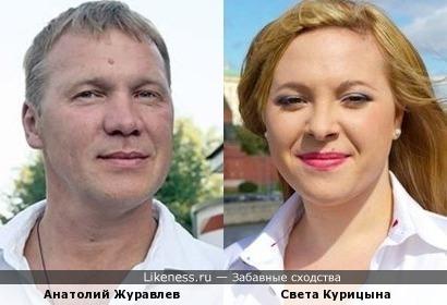 Света из Иваново напомнила актера Журавлева
