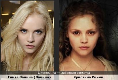 Модель из Латвии Гинта и актриса Кристина Риччи