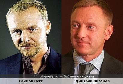 Министр образования России Ливанов и английский комик Саймон Пегг
