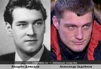 Давыдов & Задойнов