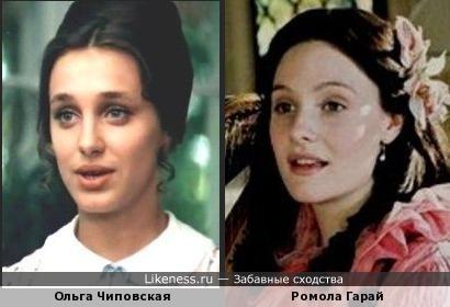 Ольга & Ромола