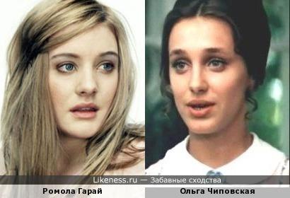 Актриса Ромола Гарай напоминает Ольгу Чиповскую (в молодости)