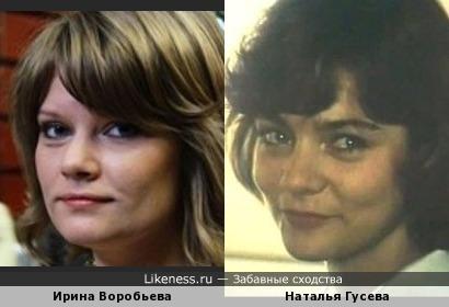 """Журналистка """"эхо Москвы"""