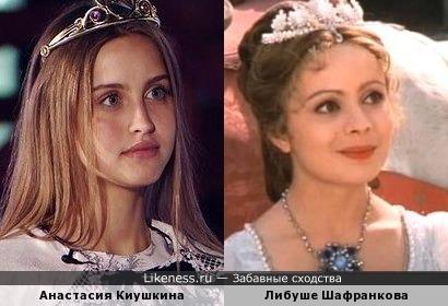 Две Золушки - Анастасия Киушкина и Либуше Шафранкова