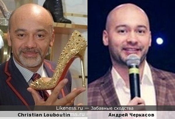 дизайнер обуви Кристиан Лубутен и участник шоу Андрей Черкасов