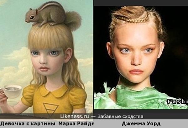 Девочка с картины художника Марка Райдена напоминает модель и актрису Джемму Уорд