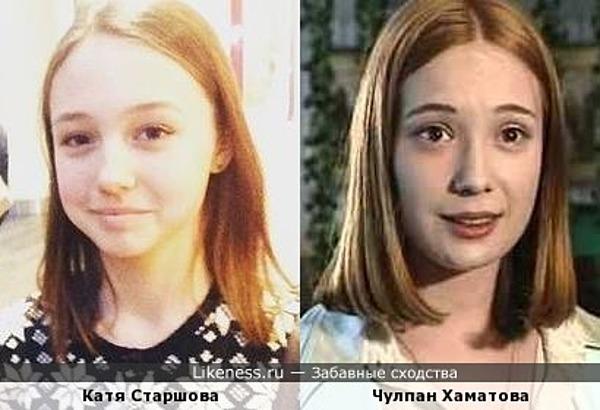 """Подросшая """"Пуговка"""