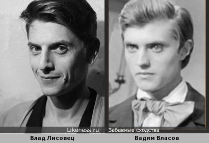 Влад Лисовец & Вадим Власов