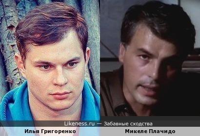 Илья Григоренко заменит комиссара Каттани)))