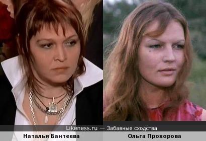 Наталья Бантеева & Ольга Прохорова