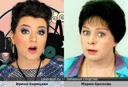 Яркие дамы : рок-певица Ирина Акимцева & актриса Мария Аронова