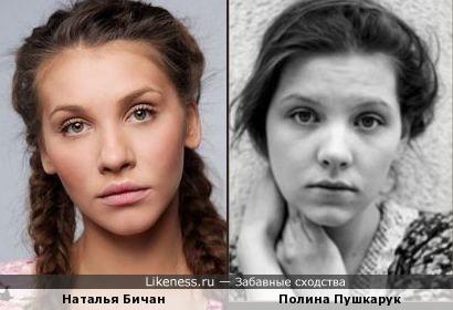 """Хореограф шоу """"дом-2"""