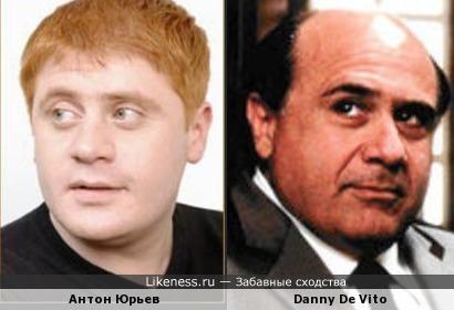 Актер Антон Юрьев напоминает комика Danny De Vito