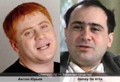 Антон Юрьев & Дэнни Де Вито ||