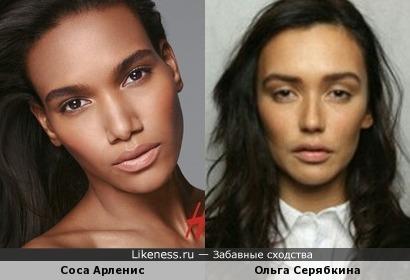 Доминиканская модель Соса Арленис похожа на солистку гр.Серебро Ольгу Серябкину