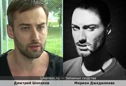 Два симпатичных ТВведущих: Дмитрий Шепелев и Мириан Джеджелава