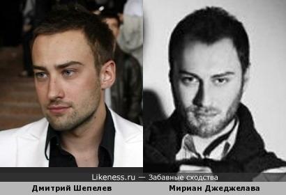Дмитрий Шепелев & Мириан Джеджелава !!