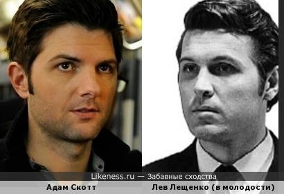Актер Адам Скотт упорно мне напоминает молодого Льва Лещенко