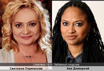 """Как """"чёрное и белое""""- Светлана Пермякова & Ава Дюверней"""