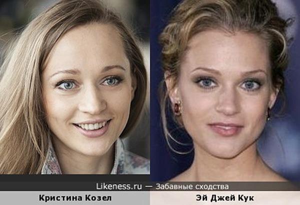 Белорусская ТВ ведущая Кристина Козел & канадская актриса Эй Джей Кук