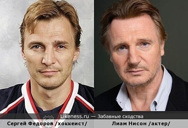 Хоккеист Сергей Федоров напомнил голливудского актера Лиама Нисона