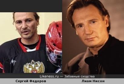 Хоккеист Сергей Федоров & Лиам Нисон