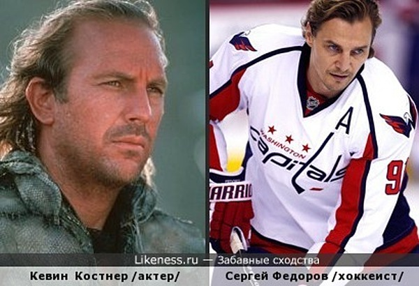 В хоккеисте увиделся Кевин Костнер