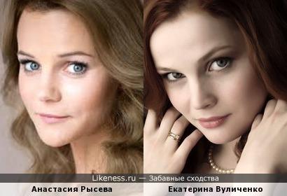 Анастасия Рысева и Екатерина Вуличенко