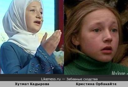 Лапушки невинные : Хутмат Кадырова и Кристина Орбакайте
