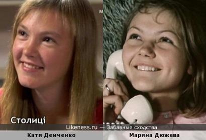 Участницв украинского шоу Катя Демченко напомнила актрису Марину Дюжеву в юности