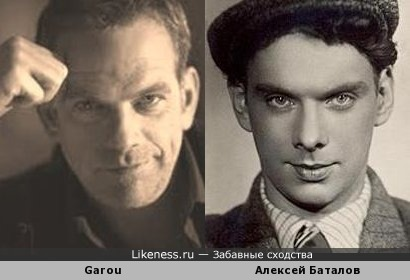 Французский музыкант Garou напомнил актера советских времен Алексея Баталова