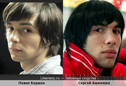 Павел Баршак VS Сергей Ашихмин