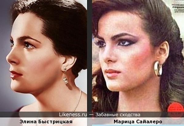 Элина Быстрицкая и Марица Сайалеро (Мисс Вселенная 1979) похожи