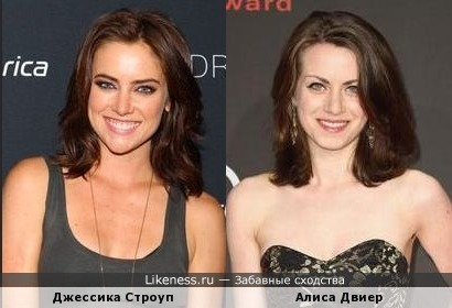 Сходство американской и немецкой актрисы