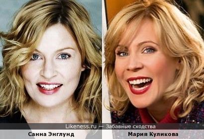 Немецкая актриса / Русская актриса