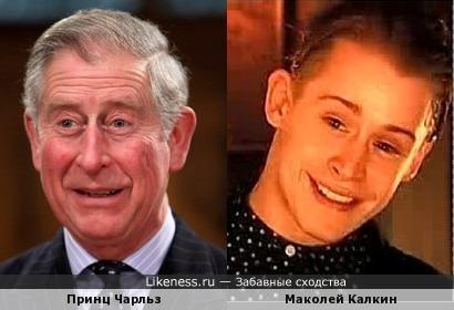Принц Чарльз и Маколей Калкин