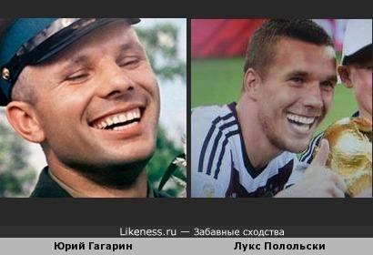 Лукс Подольски похож на Юрия Гагарина