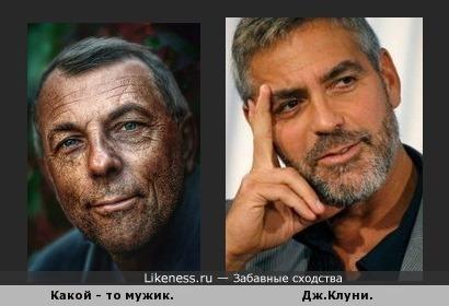 Какой - то мужик из интернета похож на Клуни.