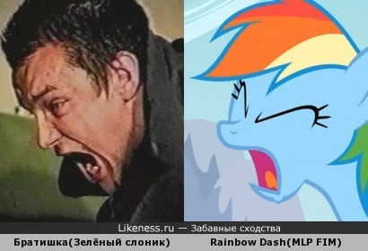 Братишка похож на Rainbow Dash