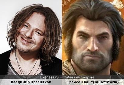 Владимир Пресняков похож на Грейсона Ханта