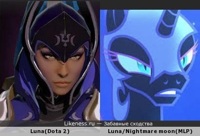 Лана пони и Луна из Дота 2