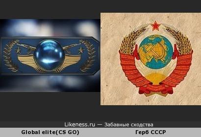 Звание из Counter Strike Global Ofensive похож на герб СССР