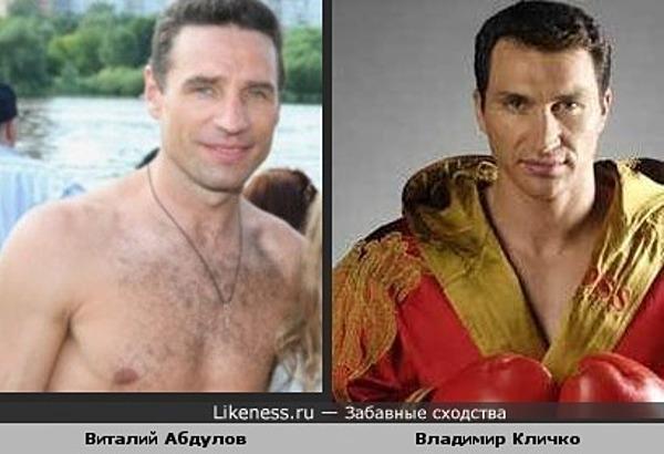 Виталий Абдулов похож на Владимира Кличко