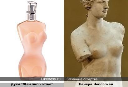 """Духи""""Жан Поль Готье"""" похожи на Венеру Милосскую"""