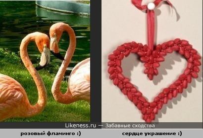 с наступающим днём любви :)