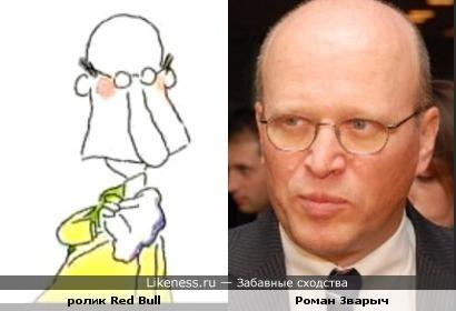персонаж ролика Red Bull давно напоминал мне украинского политика