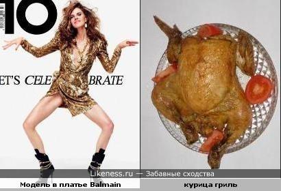 модель в платье Balmain похожа на курицу гриль (только тощая)