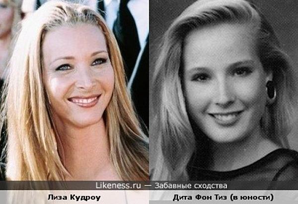 Лиза Кудроу и Дита Фон Тиз (в юности) похожи