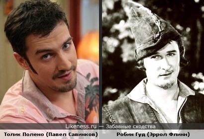 Толик Полено и Робин Гуд кажутся похожими