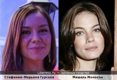 Стефания-Марьяна Гурская похожа на Мишель Монахэн